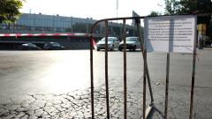 Ограничават движението в София от днес