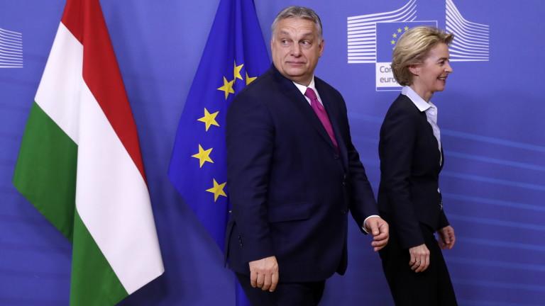 Унгария отговори остро на Урсула фон дер Лайен