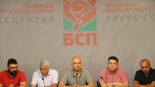 """Хората на Нинова видяха """"подводници"""" на ГЕРБ в БСП, опит за вътрешнопартиен преврат"""