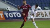 Славия - Септември 2-0: Два гола от съблекалнята