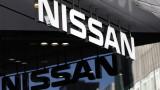 Nissan намалява производството с 15%