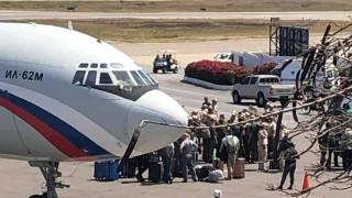 Русия стовари 35 тона военна техника във Венецуела