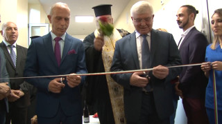 Откриха ново родилно отделение в болницата в Стара Загора