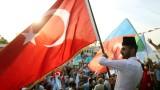 Анкара отрече, че е затворила границата с Ирак