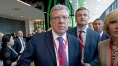 Русия може да оцелее само при още една голяма икономическа криза