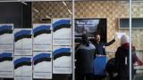 Над 80 000 естонци гласуваха за Европейски парламент онлайн