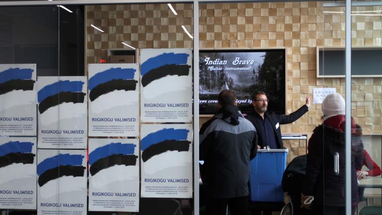 В Естония гласуват на избори за Европейски парламент. До момента