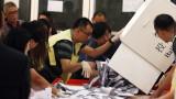 Опозицията в Хонконг печели разгромна победа на местния вот