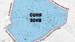 Забрана на каруците и реформа на платеното паркиране в София предложи Борис Бонев