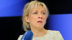 """Русия е озадачена от """"цинизма"""" на САЩ с изтеглянето от Съвета по правата на човека"""