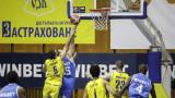 Ямбол надви Академик (Пловдив) след силна игра на Иван Лилов