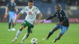 Левски иска да си върне Живко Миланов
