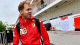Ако Фетел иска да продължи да се състезава за Ферари, ще трябва да направи много силен сезон