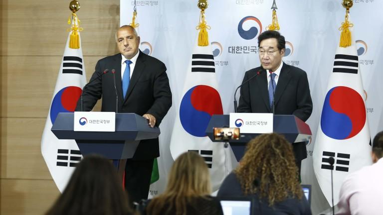 Образованието и културата - приоритети на България и Южна Корея