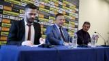 Изпълкомът на Българския футболен съюз се събира в 13:00 часа