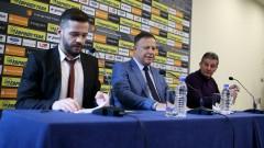 Официално: БФС реши кога се подновява Първа лига