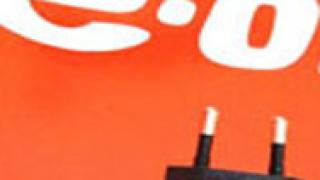 И E.ON. поиска по-скъп ток за абонатите си