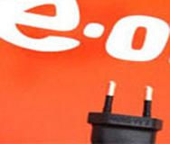 Е.ОN иска увеличение на цените според инфлацията
