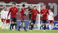 Испания победи Грузия с 2:1 в световна квалификация