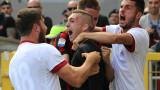 Милан се завърна в Европа след 3-годишна пауза