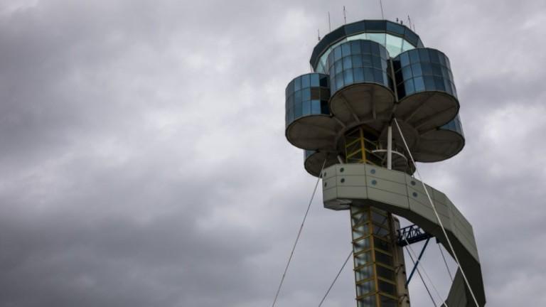 Задимяване затвори летището в Сидни