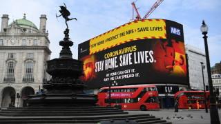 Коронавирус: Великобритания счупи рекорда с 936 нови жертви за 24 часа
