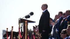 Руската икономика се справя изненадващо добре на фона на пандемията