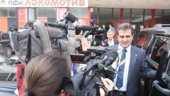 """Николай Гигов: Отказвам се от футбола, Локомотив отива във """"В"""" група!"""