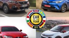 """Избраха финалистите за """"Автомобил на годината в Европа"""""""
