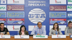 Футболни ръководители изразиха недоволство от БФС, но не казаха дали ще подкрепят Любослав Пенев