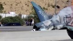 Модел на германски самолет от Втората световна война се разби на магистрала в САЩ