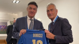 Шефовете на италианския футбол със специални поздрави към Борислав Михайлов и БФС