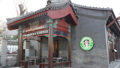 Starbucks с голяма стъпка на китайския пазар - удвоява обектите си  в страната
