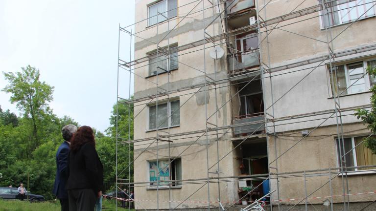 Временно е спряно санирането на две сгради във Велико Търново