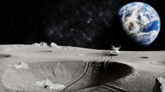 Търсенето на гориво за трилиони долари на Луната