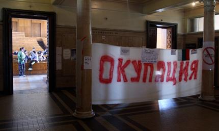 Студентските съвети предлагат отворени дискусии вместо окупация