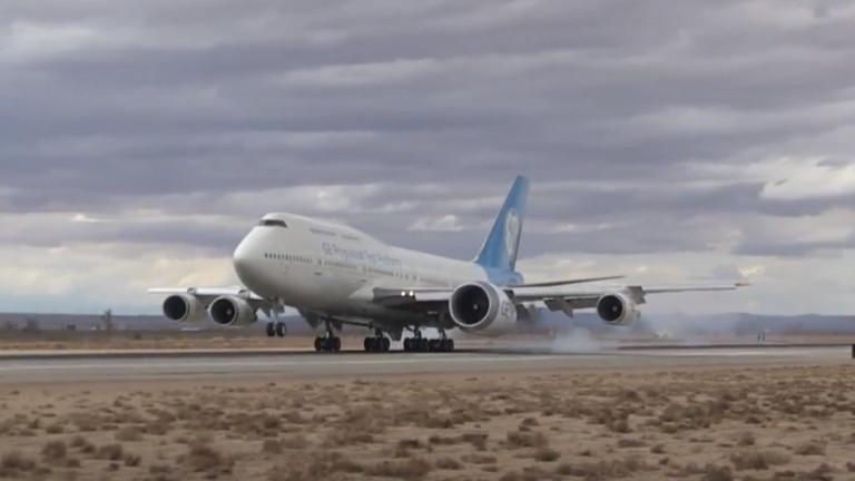 Американската компания General Electric завърши първия тестови полет с най-големият