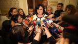 Нинова преговаря с ДПС от името на Валери Симеонов