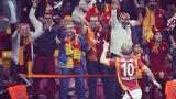 Треньорската криза в Галатасарай няма край