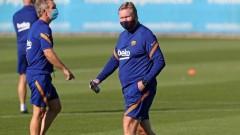 Роналд Куман недоволства от програмата на Барселона