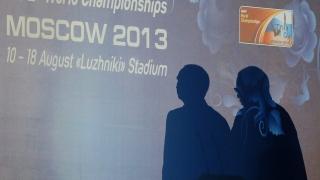 Според доклад на WADA Путин лично е свързан с укриването на случаите с употреба на допинг