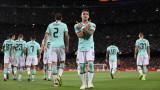 Юнайтед влиза в битка с Барса за аржентински нападател