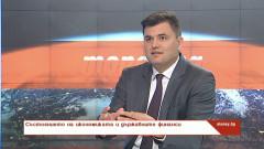 Износът на България достига рекордни исторически стойности през април