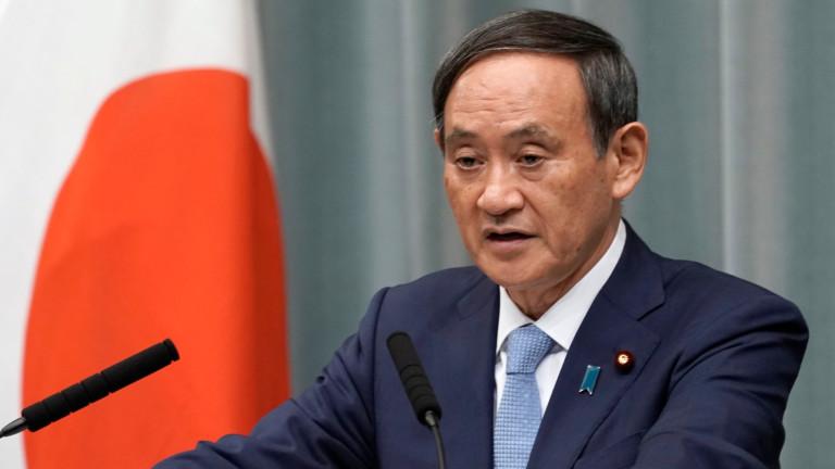Японските власти ще разгледат възможността да предоставят на гражданите на