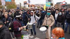 В Германия протестират срещу COVID-мерките