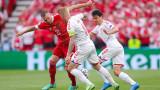 """Русия - Дания 0:0, здрава битка на """"Паркен"""""""