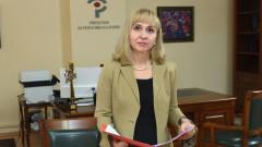 Омбудсманът настоява за закон за даренията