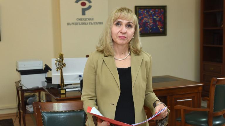 Омбудсманът иска да отпадне лимитът за PCR тестове в Благоевградско