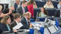 Европарламентът отложи гласуването на ТТИП