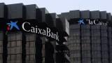 Испанските CaixaBank и Banco Sabadell смятат да напуснат Каталуния